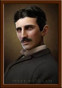 Портрет Тесла Никола