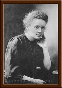 Портрет Мария Кюри