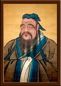 Портрет Конфуций