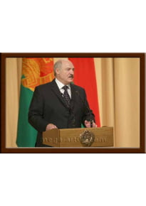 Портрет Лукашенко А.Г.