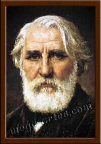Портрет Тургенев И.С.