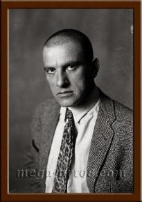 Портрет Маяковский В.В.