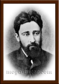 Портрет Гаршин В.М.