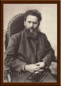 Портрет Короленко В.Г.