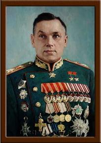 Портрет Рокоссовский К.К.