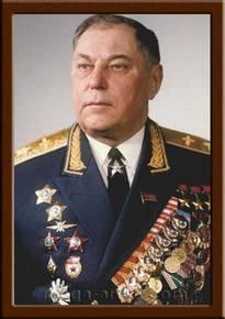 Портрет Покрышкин А.И.