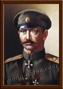 Портрет Деникин А.И.