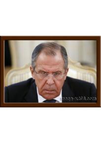 Портрет Лавров С.В.