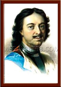 Портрет Пётр I