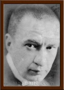 Портрет Керенский А.Ф.