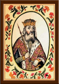 Портрет Святослав I Игоревич