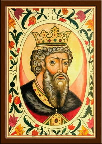 Портрет Владимир I Святославич