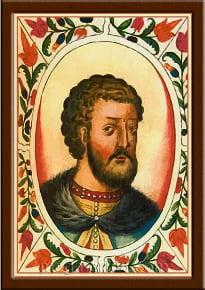 Портрет Иван II Иванович
