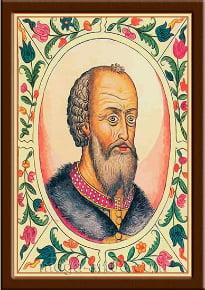 Портрет Василий I Дмитриевич