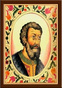 Портрет Василий II Васильевич