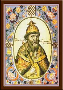 Портрет Иван IV Васильевич