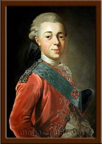 Портрет Павел I