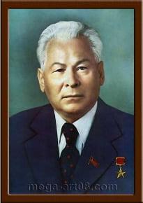 Черненко К.У.