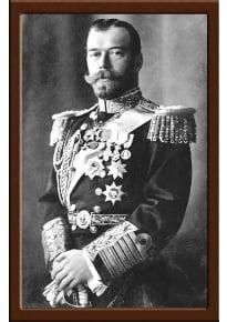 Портрет Николай II