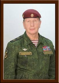 Портрет Золотов В.В.