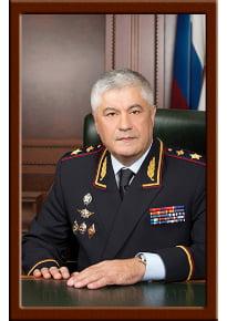 Колокольцев В.А.