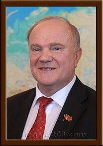 Портрет Зюганов Г.А.
