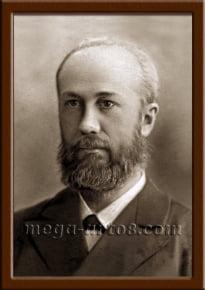 Портрет Бутлеров А.М.