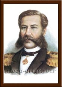 Портрет Можайский А.Ф.