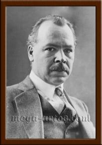 Портрет Вавилов Н.И.