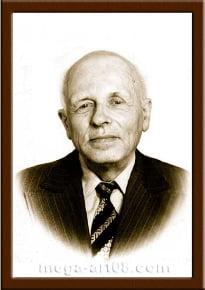 Портрет Сахаров А.Д.