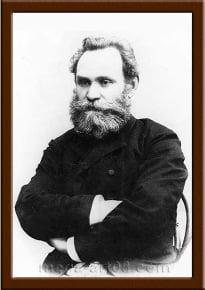 Портрет Павлов И.П.