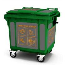 Комплект из 12 наклеек на зелёный бак «Смешанные отходы»