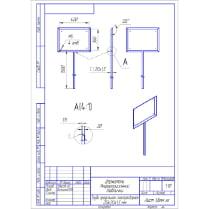 Листовка «Площадка по сбору ТКО»
