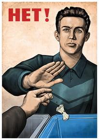 Плакат «Нет неправильной сортировке»