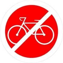 Знак «Проезд на велосипеде закрыт, проход с велосипедом запрещен»