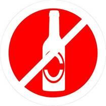 Знак «Вход с напитками запрещен»