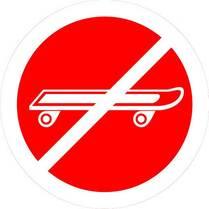 Знак «Въезд на скейте запрещен»