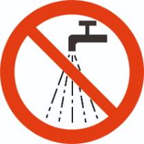 Знак «Запрещается разбрызгивать воду»