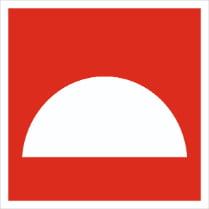 Знак «Место размещения нескольких средств противопожарной защиты»