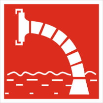 Знак «Пожарный водоисточник»