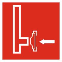 Знак «Пожарный сухотрубный стояк»