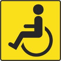 Знак «Доступность для инвалидов в креслах-колясках» на желтом фоне