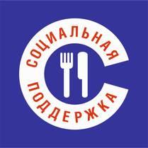Знак «Социальная поддержка»