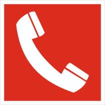 Знак «Звуковой оповещатель пожарной тревоги»