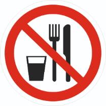 Знак «Запрещается принимать пищу»