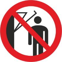 Знак «Запрещается подходить к элементам оборудования с маховыми движениями большой амплитуды»