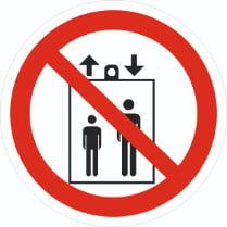 Знак «Запрещается пользоваться лифтом»