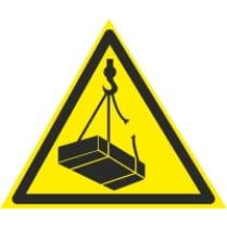 Знак «Внимание возможно падение груза»