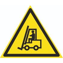 Знак «Внимание автопогрузчик»