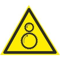 Знак «Возможно затягивание под валы»